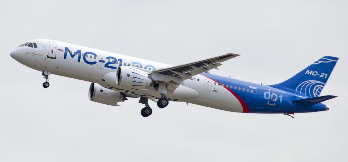 Лукашенко планирует закупить в России новейшие самолеты МС-21