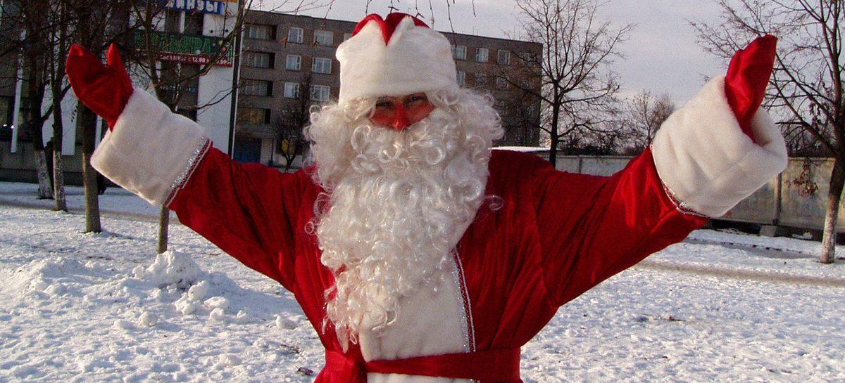 С белорусским Дедом Морозом можно будет поговорить по скайпу. Вот сколько это будет стоить