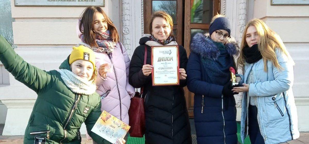 Барановичские музыканты вернулись с наградами с республиканского конкурса
