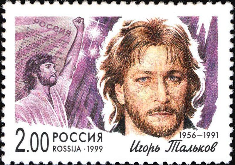 В России возобновили дело об убийстве Игоря Талькова