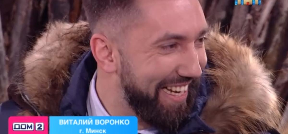 Баянист из Барановичей пришел на реалити-шоу «Дом 2». Там его назвали «любимым музыкантом Лукашенко»