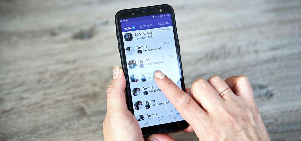 В Беларуси утвердили порядок предварительной идентификации комментаторов в интернете