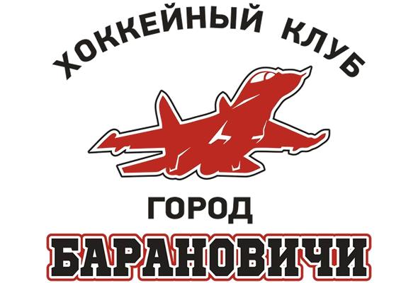 ХК «Барановичи» на домашнем льду проиграл «Пинским ястребам»