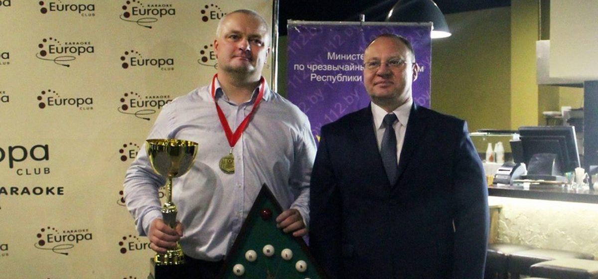 Барановичский сотрудник МЧС стал абсолютным чемпионом областного турнира по бильярдному спорту