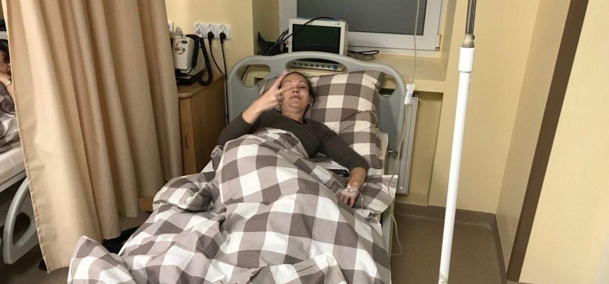 Испытано на себе. Как я «попала» на $250 в польской больнице с белорусской страховкой