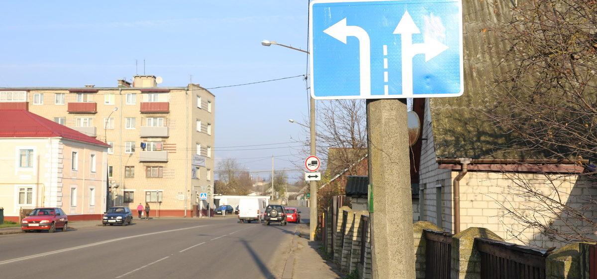 В Барановичах изменили правила проезда перекрестка на улицах 50 лет БССР и Комсомольской