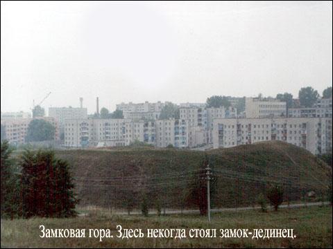 Фото: Marthin, radzima.org