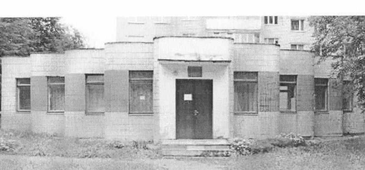 В Барановичах на торги выставили бывший косметологический кабинет в Текстильном микрорайоне