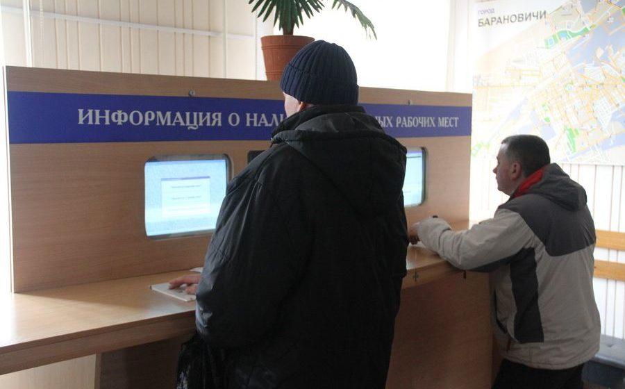 Топ самых высокооплачиваемых и низкооплачиваемых вакансий в Барановичах в ноябре