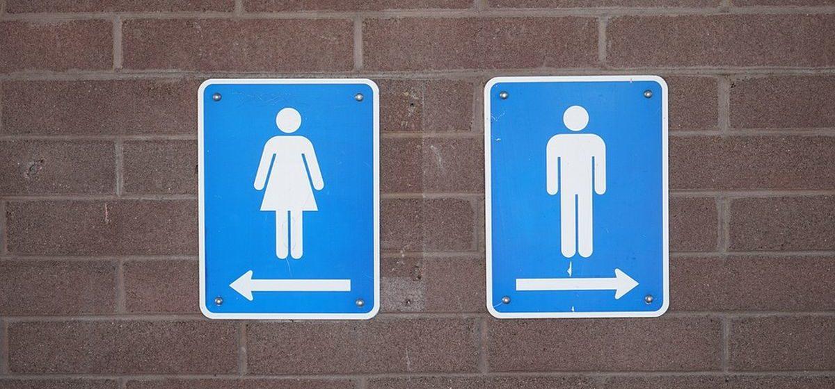 Испытано на себе. Как я искала бесплатные туалеты в Барановичах (+ карта бесплатных туалетов)
