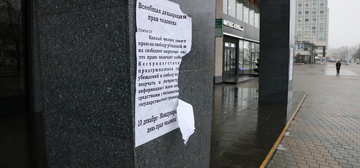 Фотофакт. В Минске активисты повесили цепи на двери Министерства информации