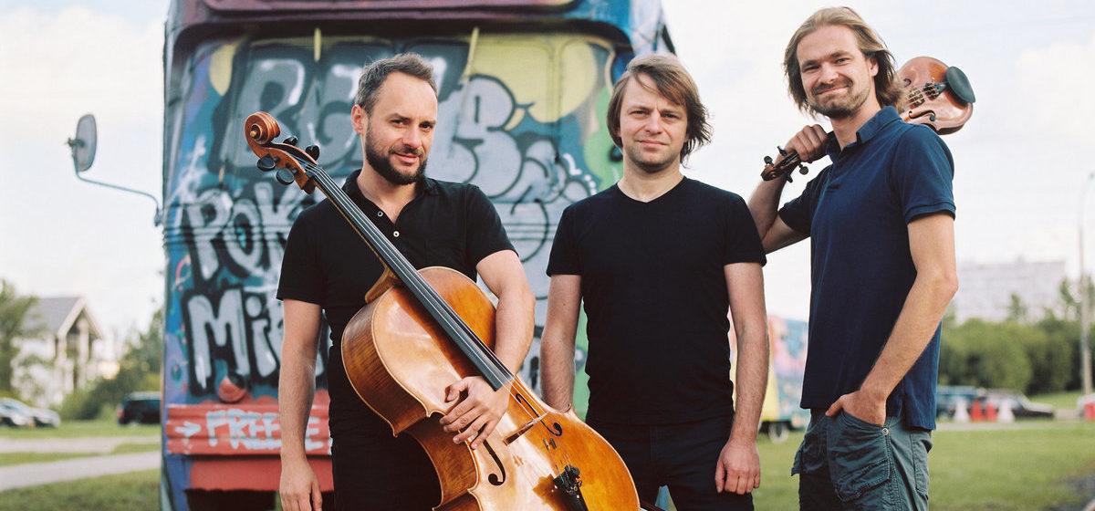 В Барановичах состоится концерт фортепианного трио Nouvelle Philharmonie
