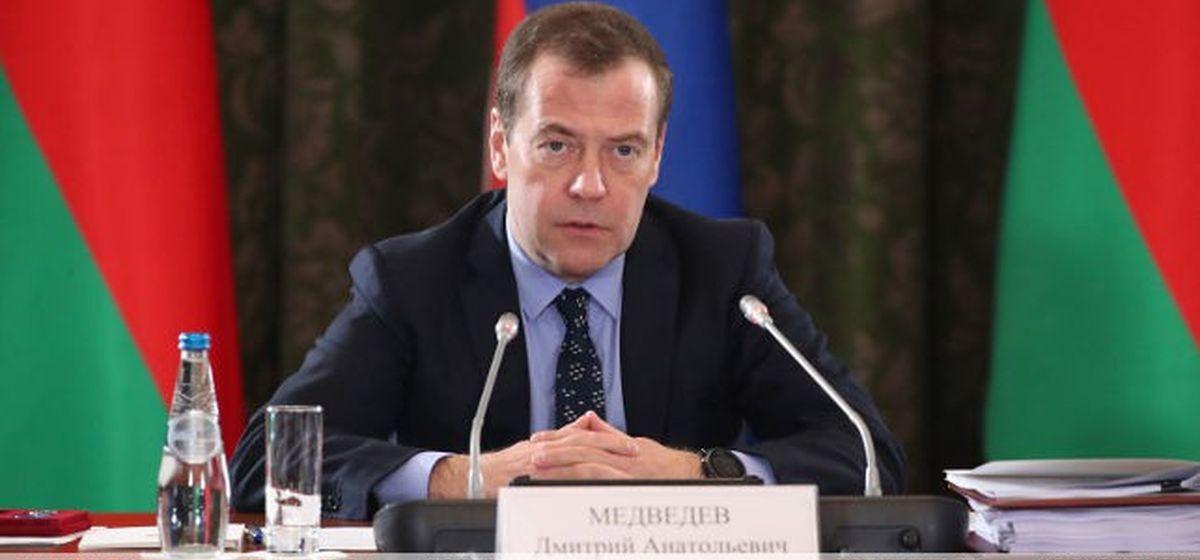 Медведев: Минску надо бы ценить поддержку Москвы