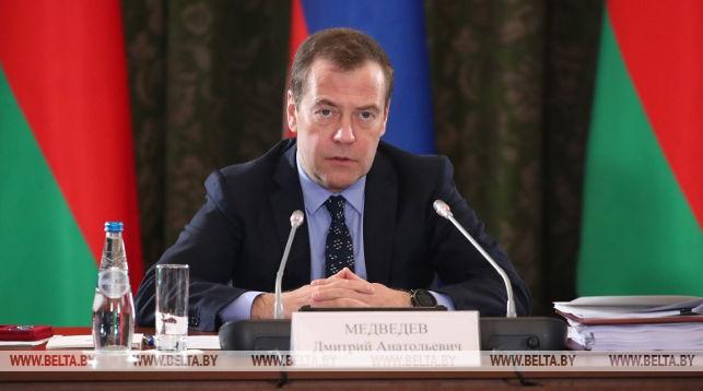 Медведев: Россия готова создать единые с Беларусью эмиссионный центр, таможенную службу, суд и счетную палату