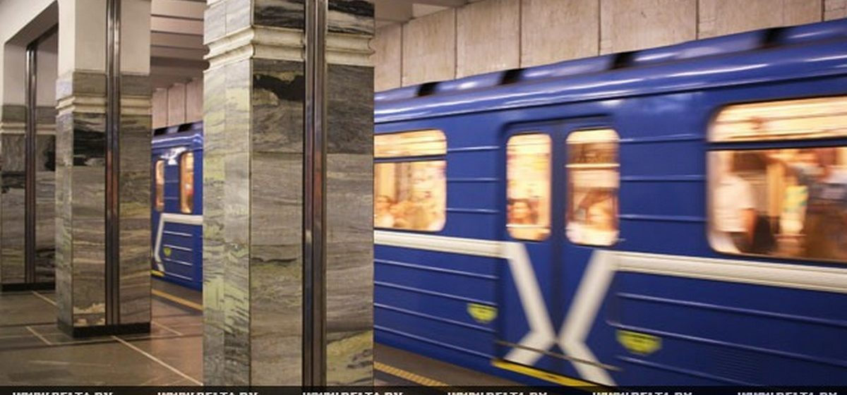 В Минске мужчина попал под поезд метрополитена