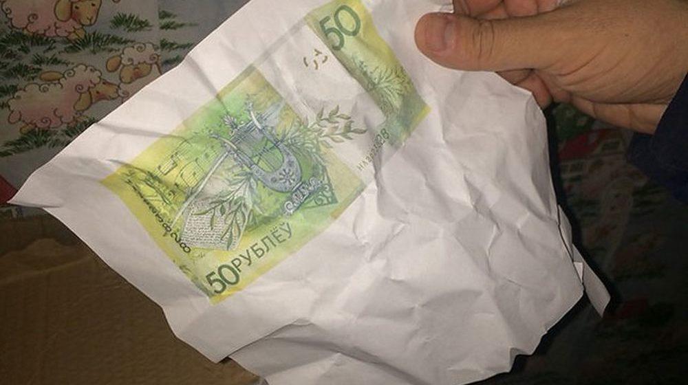 В Борисове 16-летний подросток печатал фальшивые рубли и доллары на принтере, сбывая их в маршрутках и автобусах