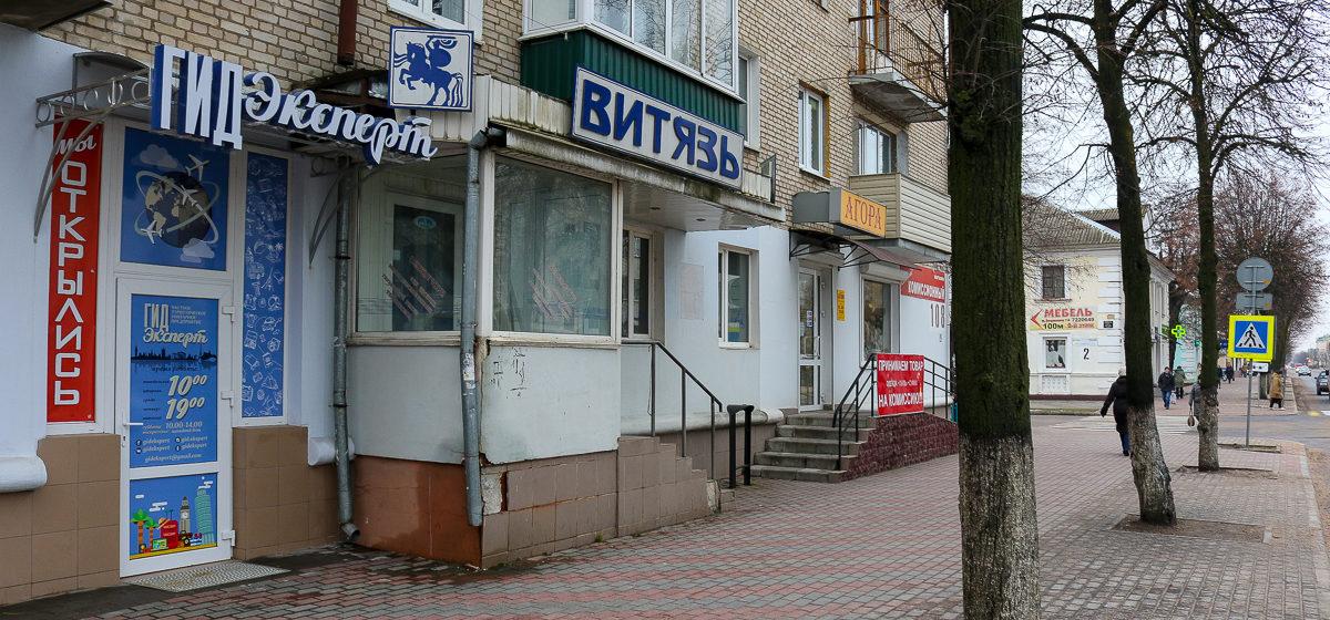 В Барановичах закрылся единственный магазин «Витязь». Что будет с помещением, в котором он располагался?
