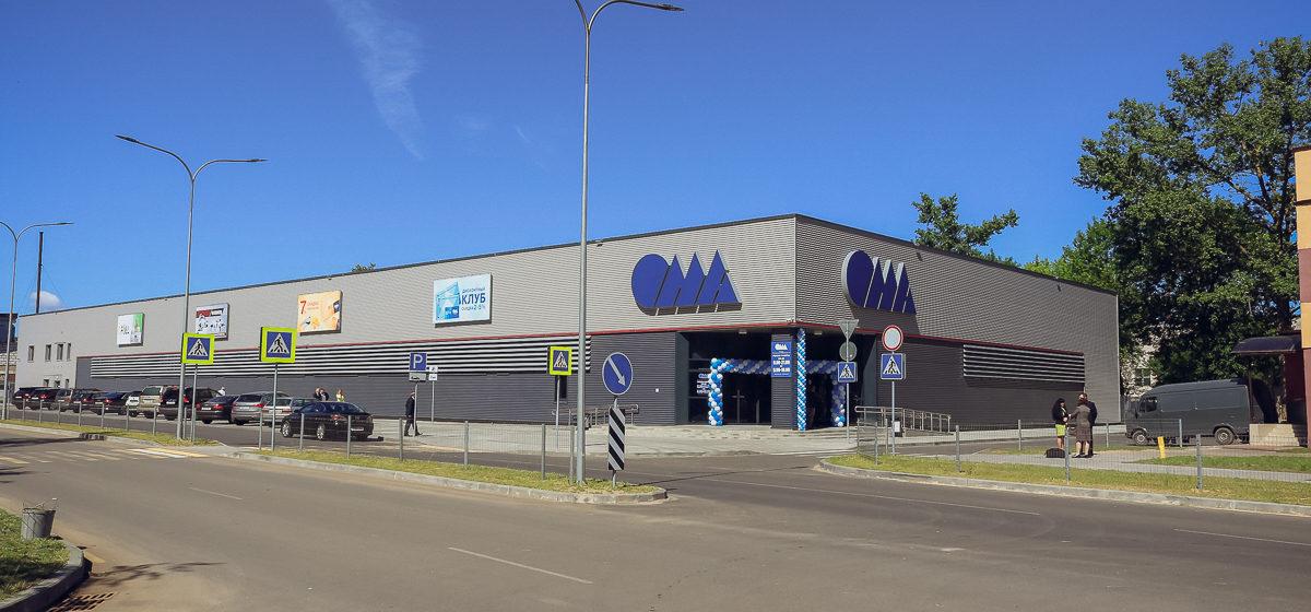 Строительный гипермаркет «ОМА» закроют в Барановичах