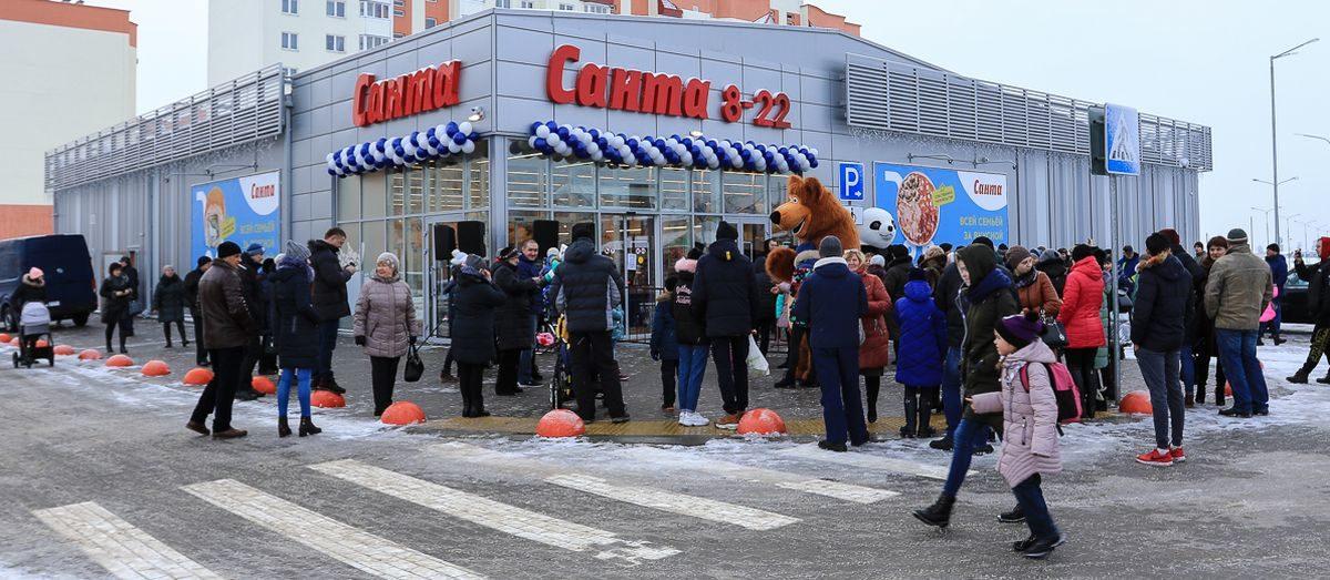 24 декабря. Открытие магазина «Санта» в микрорайоне Боровки в Барановичах. Фото: Александр ЧЕРНЫЙ