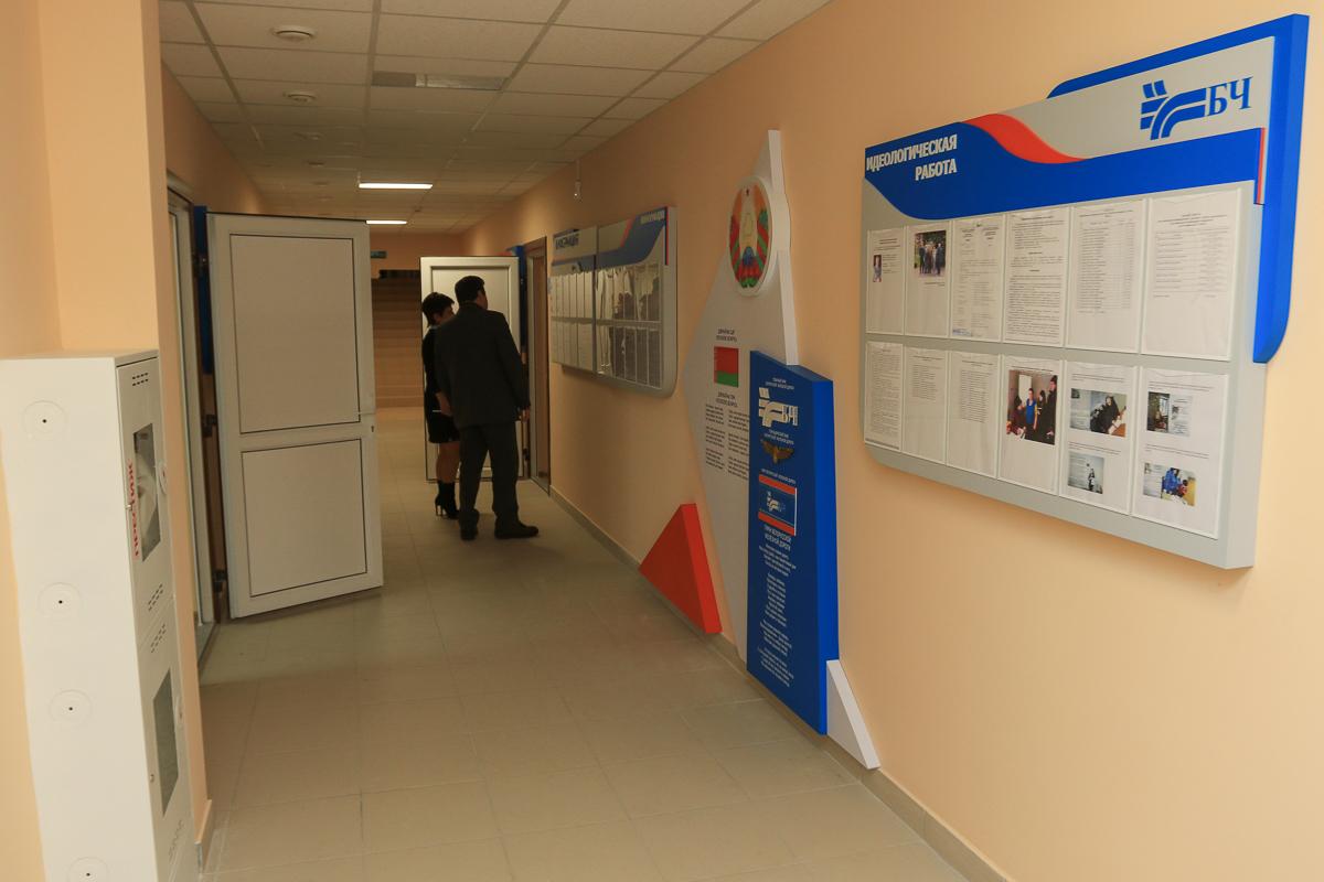 Административная часть Барановичского вагонного участка. Фото: Александр ЧЕРНЫЙ