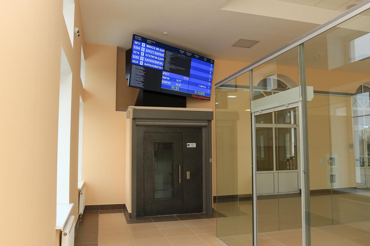 В левом крыле вокзала установили лифт для инвалидов. Фото: Александр ЧЕРНЫЙ