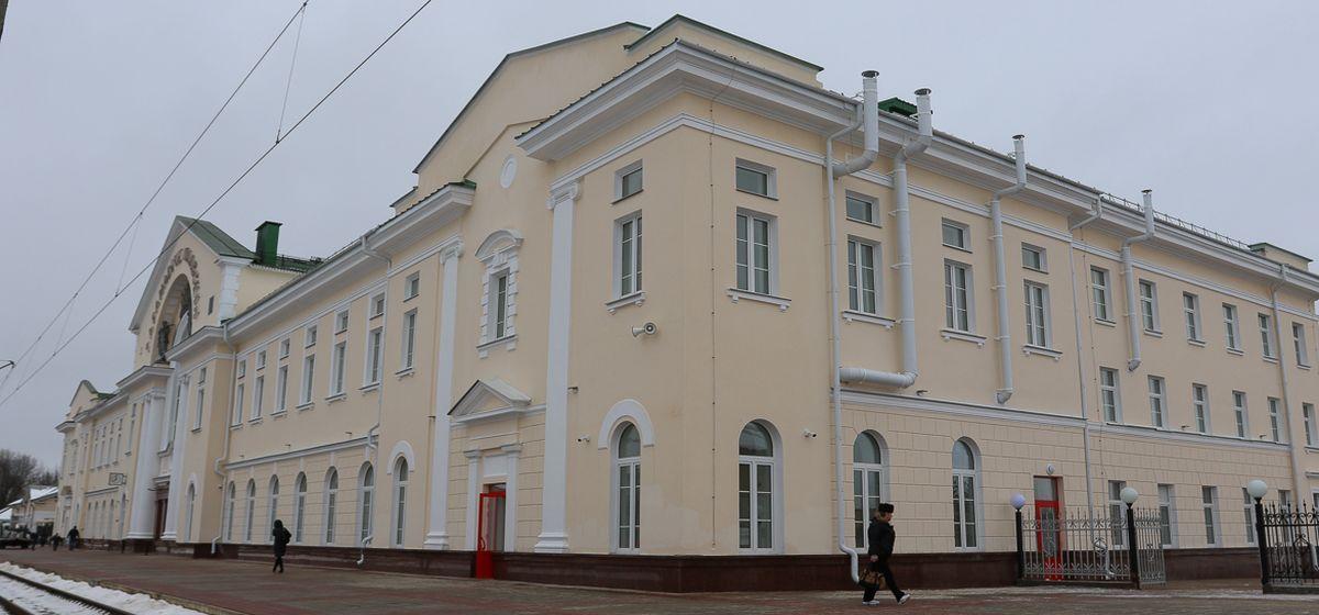 После ремонта открылось левое крыло железнодорожного вокзала «Барановичи-Полесские» (фоторепортаж)