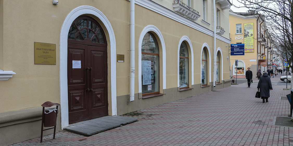 В Барановичах откроется выставка «Он, Она, Они и другие»