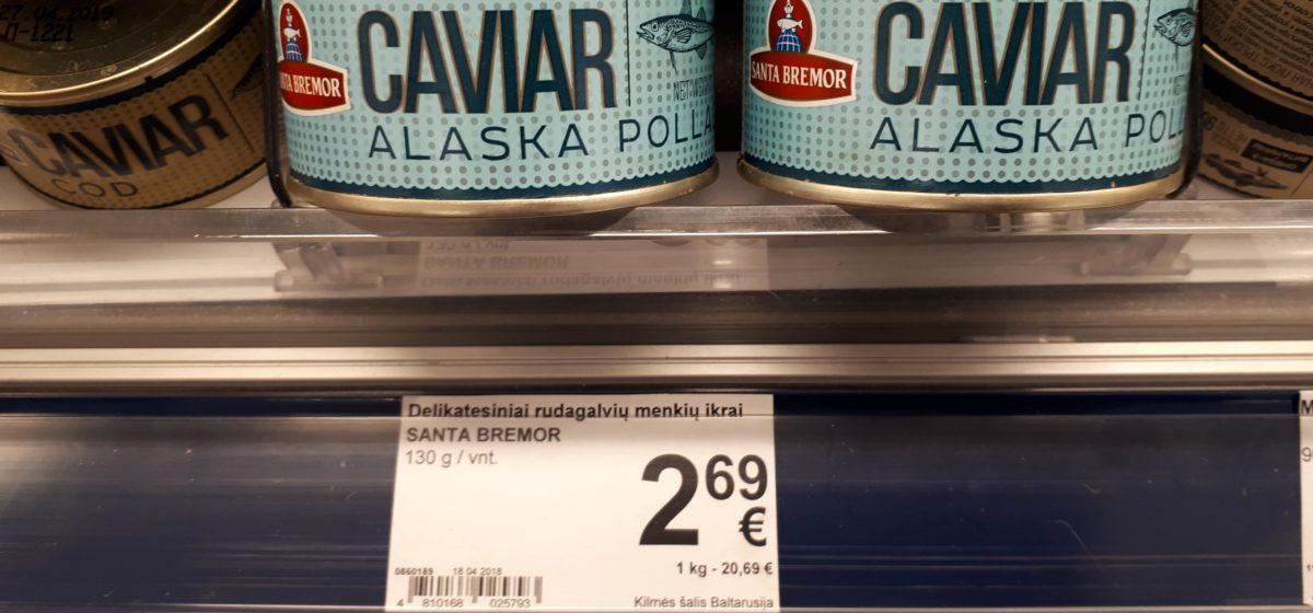 Фотофакт. Килограмм икры — 22 евро. Сколько стоят белорусские продукты в Вильнюсе