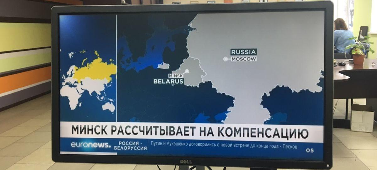 В Барановичах мужчина пообещал женщине помочь продать телевизор, а сам его украл