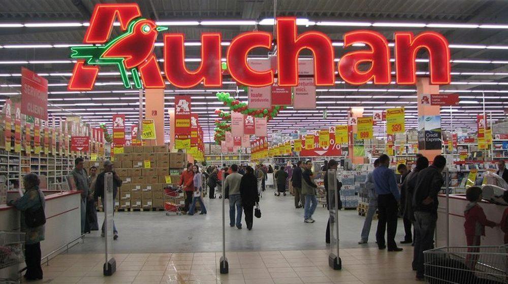 Хорошая новость для любителей шопинга: в декабре в Польше вместо одного сделают три «торговых» воскресенья