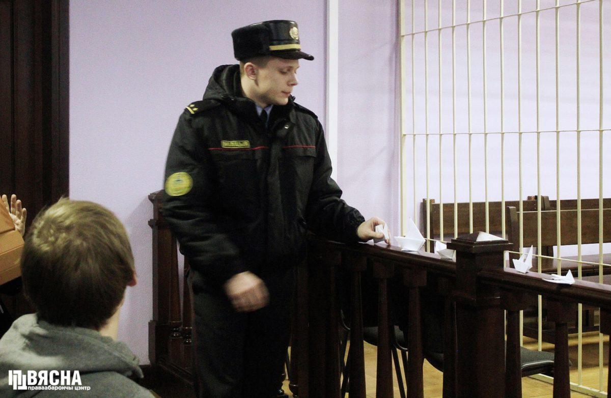 В зале суда. Фото: spring96.org