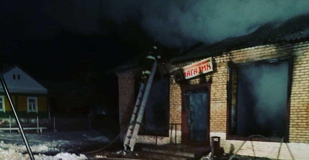 Сгорел магазин в Барановичском районе