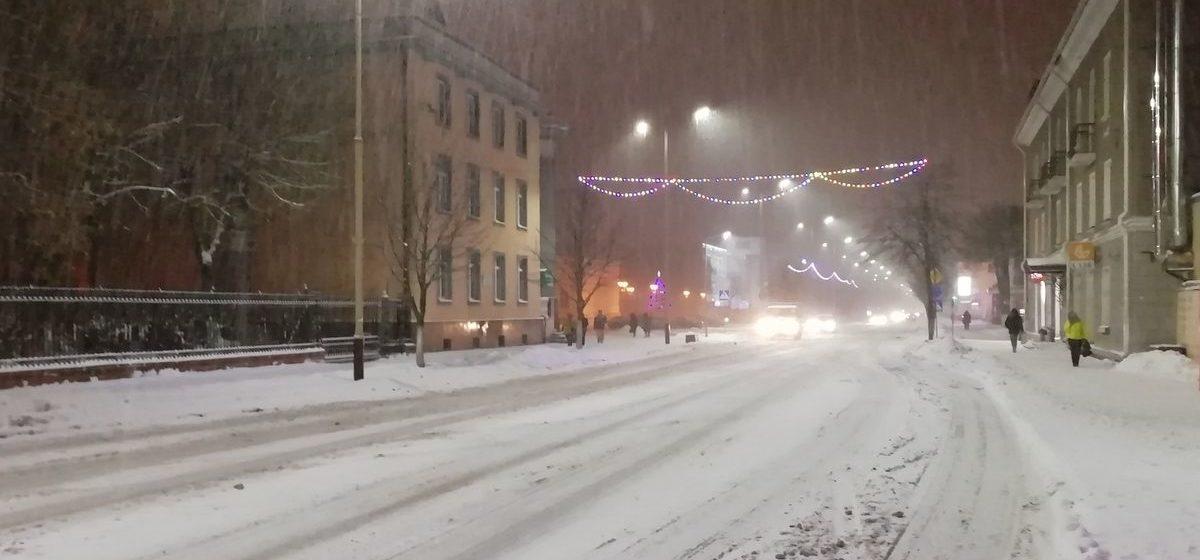 Ночью до –17 °С. Метеорологи рассказали о предстоящем похолодании в Барановичах