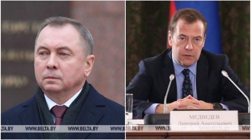 «Будем работать над укреплением нашего суверенитета» — Макей ответил Медведеву по поводу «углубления интеграции»