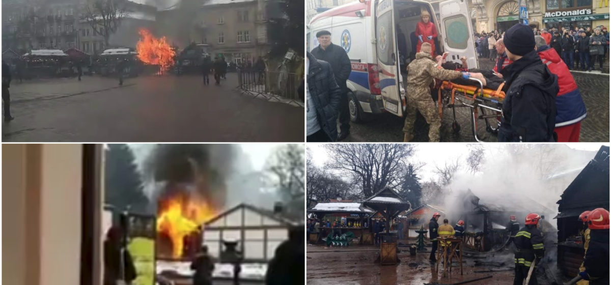 В центре Львова на ярмарке произошел взрыв газового баллона, есть пострадавшие (видео)