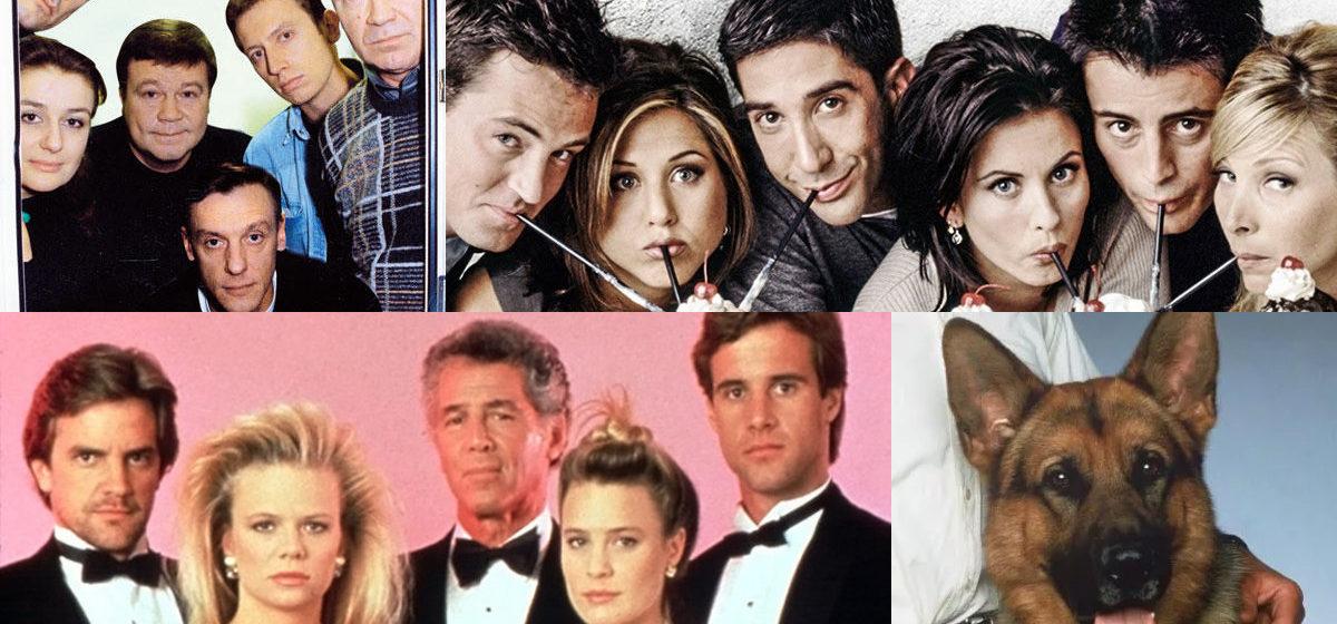Тест. Узнаете ли вы сериалы 90-х по гифке?