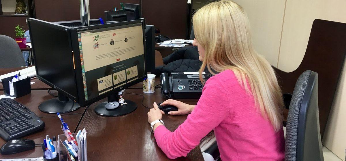 Жительница Гродно хотела через интернет заработать денег, а лишилась 3,4 тысячи долларов