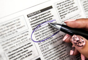 Топ высокооплачиваемых и низкооплачиваемых вакансий июня. Свободных рабочих мест стало меньше