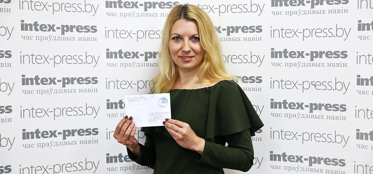 Стал известен победитель четвертого тура рекламной игры «Робім Intex-press разам»