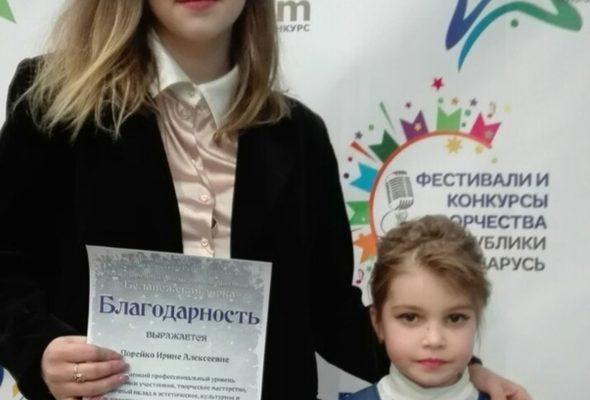 Вокалистка из Барановичей завоевала диплом I степени на международном фестивале «Белавежская зорка»