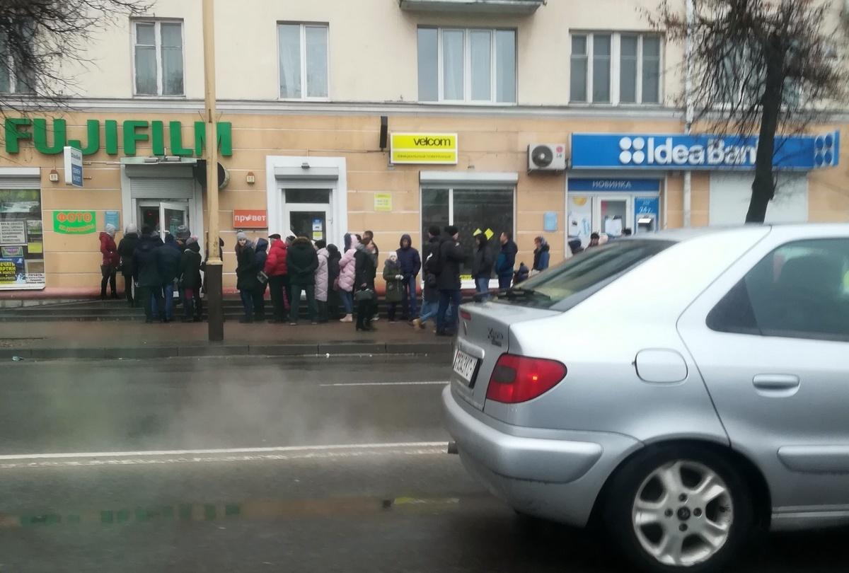Очередь в пункт обмена валюты. Фото: читатель Intex-press Ольга ВАРВАШЕВИЧ