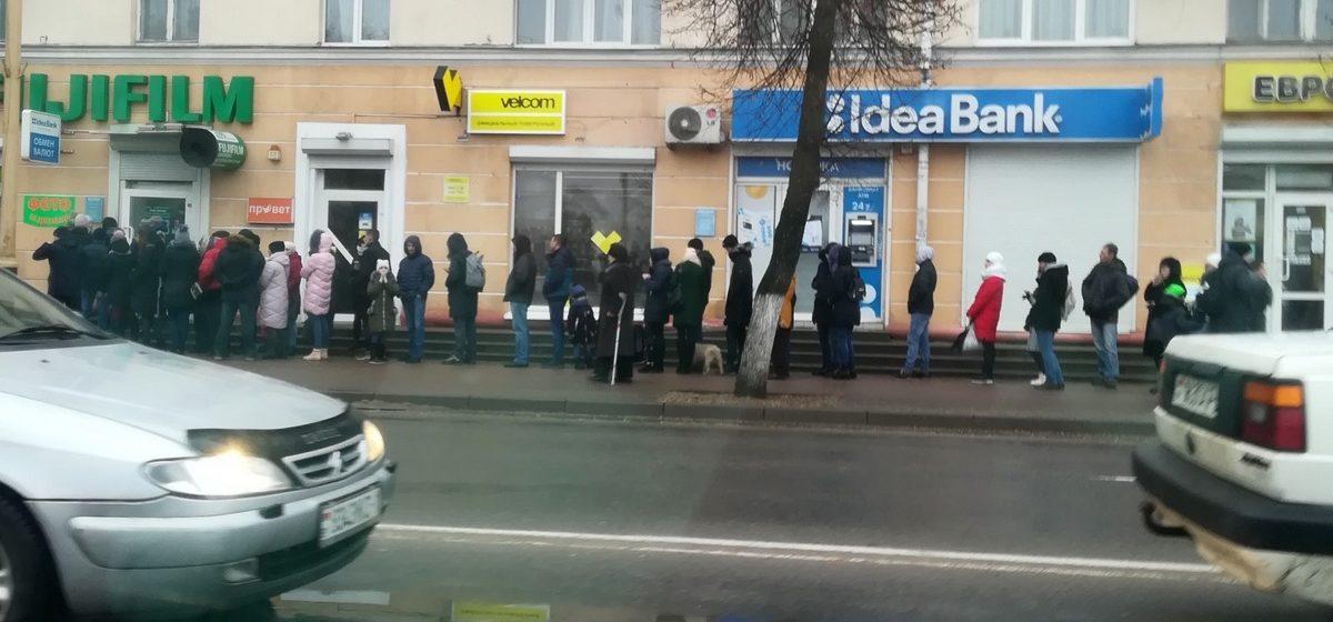 Фотофакт. Огромная очередь в обменник в центре Барановичей