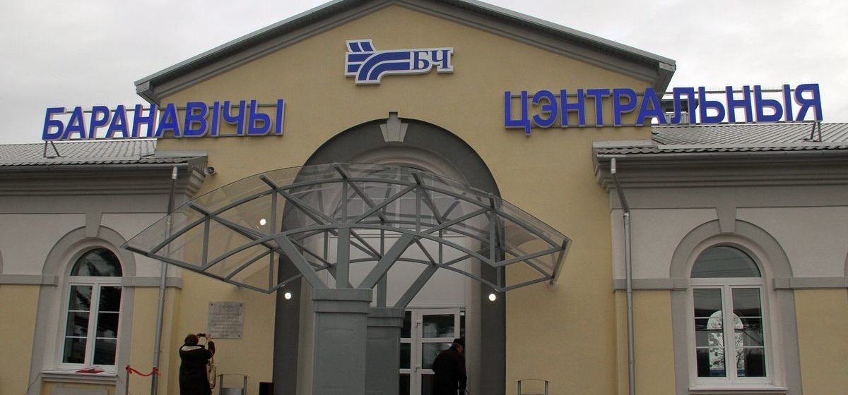 Из Барановичей не до Витебска, а до Кричева. БЖД перешла на новый график движения поездов