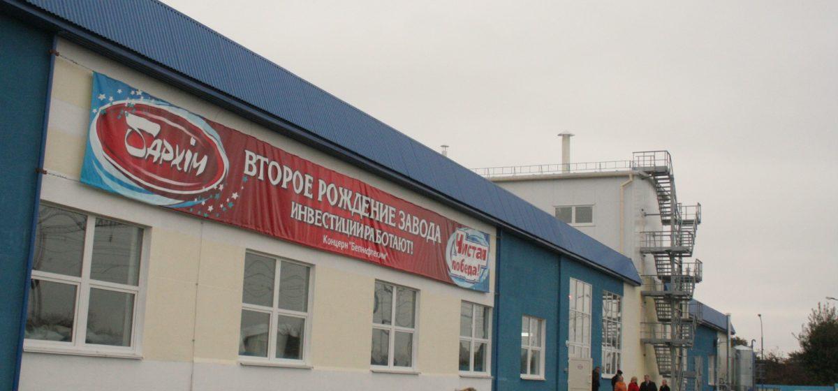 Назначен новый директор «Бархима»