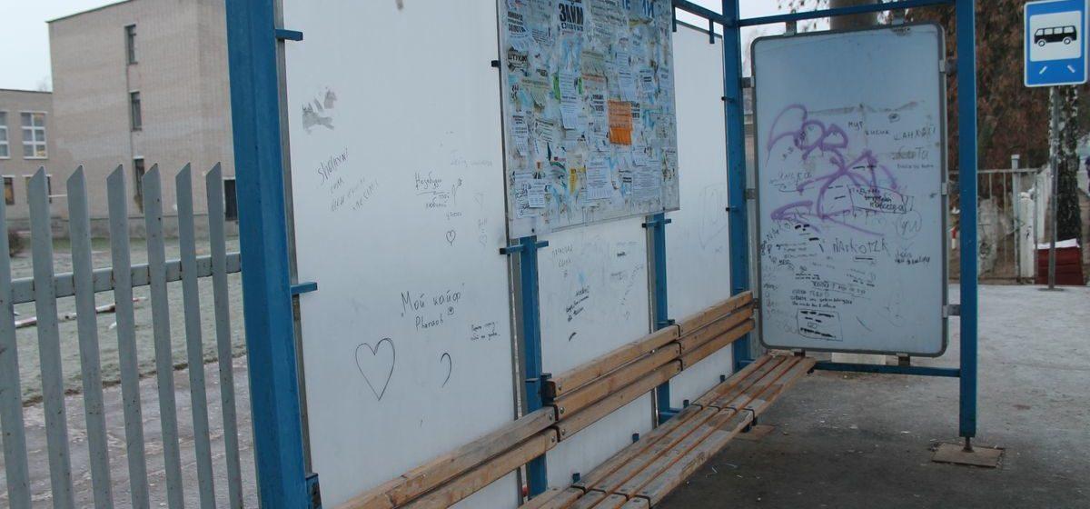 Кто должен убирать неприличные надписи с автобусных остановок?