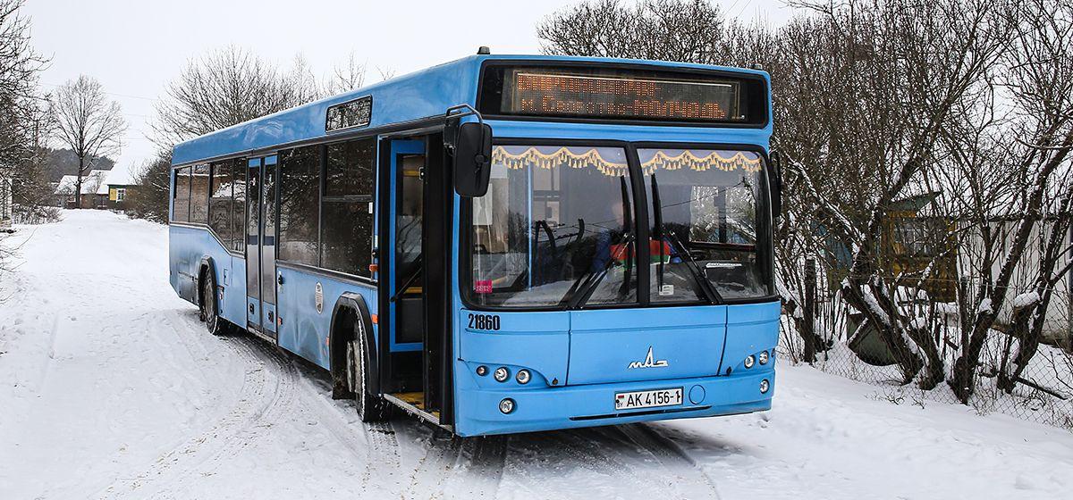 Как будут ездить пригородные автобусы 1 и 7 января