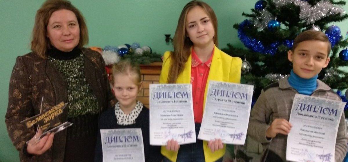 Барановичские школьники стали дипломантами международного фестиваля «Белавежская зорка»
