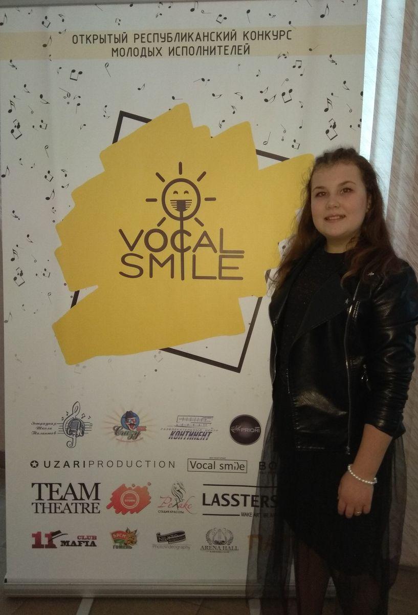 Дарья Михальчик на Первом открытом республиканском конкурсе молодых исполнителей Vocal Smile.