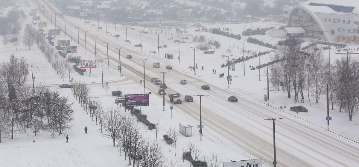 В субботу +5. Метеорологи рассказали о предстоящем потеплении в Барановичах