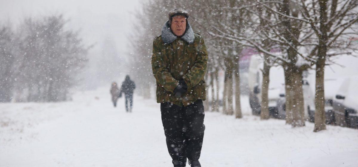 Похолодает или потеплеет? Метеорологи рассказали о погоде в Барановичах в выходные